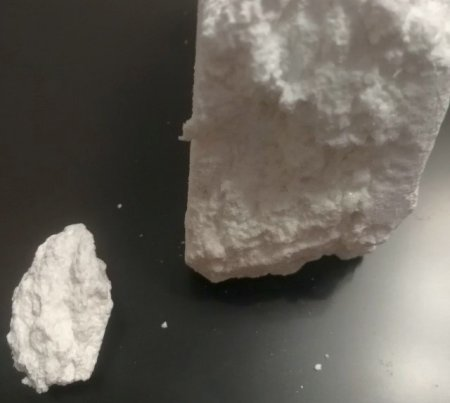 1.25G CHEAP COCAINE CLEARANCE (VENEZUELA) 1